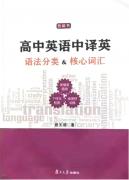 学练结合,上海晨曦图书开启快乐学习之路