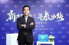 """昂立教育创始人林涛:不忘初心,专注品质,""""一体两翼""""推动内涵式发展"""