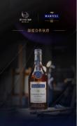 """聚焦中国味蕾 弘扬美食文化――马爹利见证2020年度""""黑珍珠餐厅指南""""发布"""