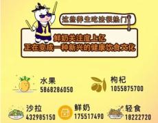 """""""传统""""碰撞""""潮流"""",新希望乳业粉丝节定义牛奶新国货"""
