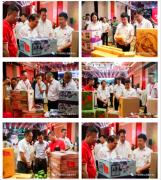 """大宁县区域公共品牌""""大宁红""""发布会暨有机农特产品推介会在太原举行"""