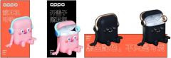 OPPO×站酷耳机套设计大赛完结,10w奖金花落谁家?