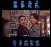 2020春节刷屏品牌宣传片,竟然是路人手机拍摄的?