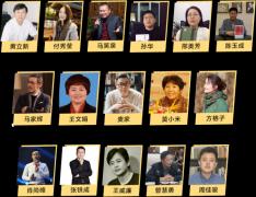 2020世界读书日,云集公益之旅:乡村路上的读书声