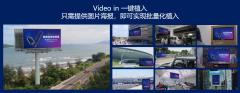爱奇艺Video-in产品全新升级,以技术打造AI植入广告行业标杆