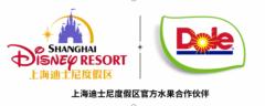 上海迪士尼度假区和都乐签署数年战略联盟协议