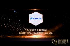 """大金中国获""""金蜜蜂企业社会责任中国榜・金蜜蜂企业一星级""""称号"""