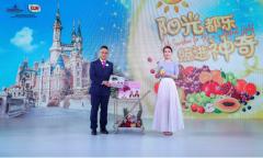 都乐发售与上海迪士尼度假区合作的定制款水果礼盒,深耕家庭消费市场
