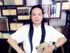 建党百年 特别报道 中国帝王风水创始人――郭贤洲