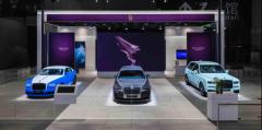 """劳斯莱斯古思特""""逸境""""特别版 2021上海国际汽车工业展览会全球首秀"""