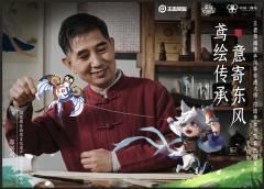 """风筝大师郭洪利:""""风筝+游戏""""的感觉很好"""