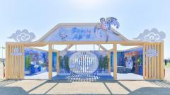 潍坊风筝会联动《王者荣耀》,让传统文化宣传跨越时空界限