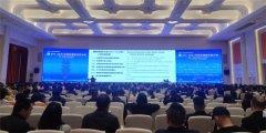 FFC 2021中国功能性食品大会成功召开
