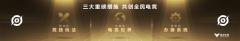 全新玩法+战略升级,王者荣耀全民电竞全民共创,7月重磅上线!