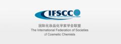 禾缇正式成为IFSCC金级会员 彰显国货品牌硬核实力